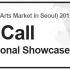 PAMS Performing Arts Market in Seoul | international showcase call