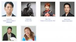 Japan Cultural Envoys named