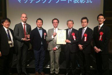 Netherlands wins Cool Japan Award