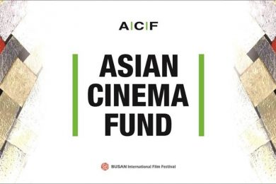Asian Cinema Fund 2017