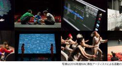 Kinosaki Arts Center | residency programme call