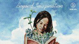 Jakarta | 4th ASEAN Literary Festival