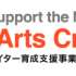 Japan Residency Program for Overseas Media Arts Creators 2018