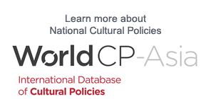 WorldCP - Asia Logo